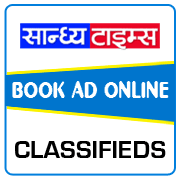 Sandhya Times Classified Ad Booking