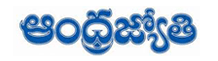 Andhra Jyothy Kadapa Classified Ad Booking