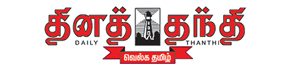 Daily Thanthi Services Advertisement Online Booking