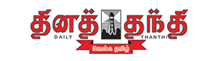Daily Thanthi Erode Classified Ad Booking
