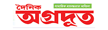 Dainik Agradoot Guwahati Classified Ad Booking