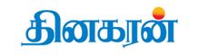 Dinakaran NASA or Pondy Classified Ad Booking