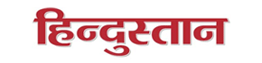 Hindustan Hindi Travel Advertisement Online Booking
