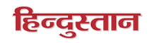 Hindustan Hindi Aligarh Classified Ad Booking