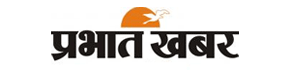 Prabhat Khabar Lost Found Advertisement Online Booking