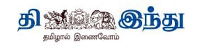 The Hindu Tamil Lost Found Advertisement Online Booking