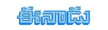 Eenadu Mahabubnagar Classified Ad Booking