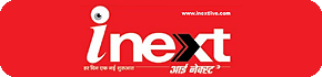 Inext Newspaper Ad Booking
