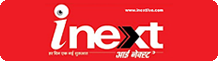 Inext Ad Booking Centre