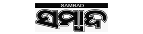 Sambad Newspaper Ad Booking