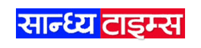 Sandhya Times Advertisement Booking online